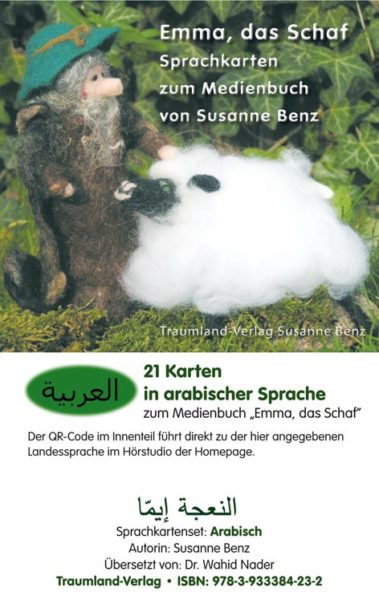 Vorderseite des Sprachkartensets arabisch