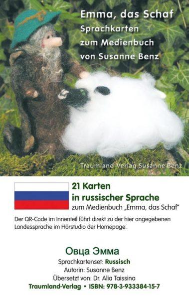 Vorderseite des Sprachkartensets russisch